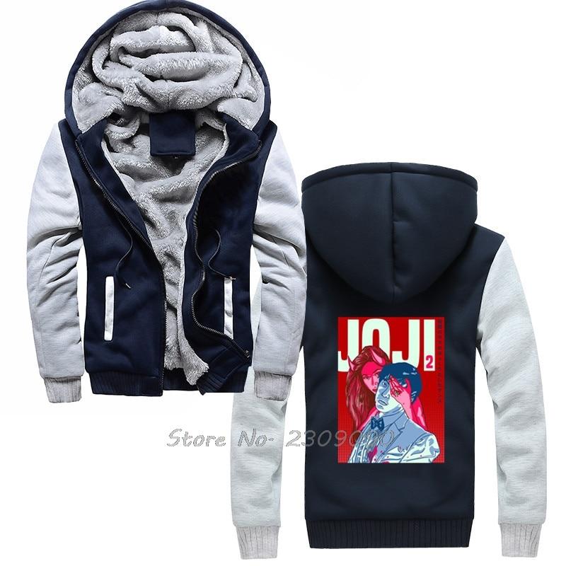 New Joji George hoodies New Arrival Flithy Frank Leisure Classic Hoodie Men Winter Keep Warm Thicken Sweatshirts Streetwear