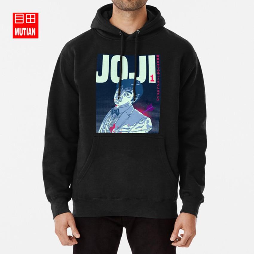 Slow Dancing In The Dark v.1 hoodies sweatshirts joji george miller flithy frank 88 rising hip hop trap demons will he